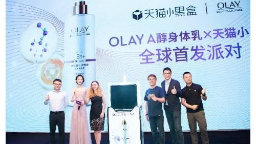 OLAY身体护理品牌携手天猫小黑盒 与杜鹃一起 引领身体护理新趋势