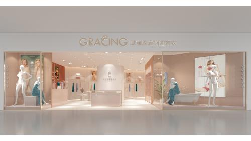 歌瑞森发布新零售计划扶持实体店,总投资过亿