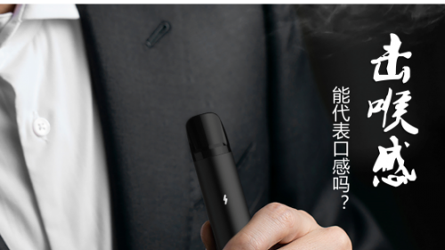 十年磨一剑,思格雷glori重新定义电子烟口感一词