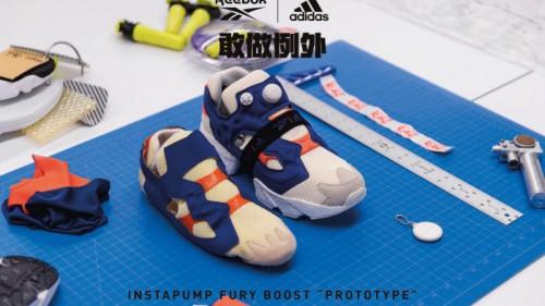 REEBOK與ADIDAS攜手推出首款 全新INSTAPUMP FURY BOOST運動鞋