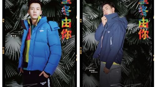 Reebok 全新保暖夾克來襲,擁抱溫暖, 型冬由你