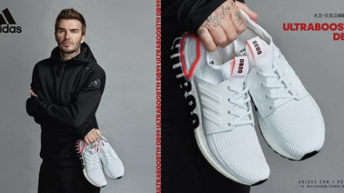 阿迪达斯携手大卫-贝克汉姆联合推出ULTRABOOST 19 DB99跑鞋