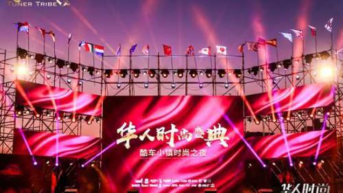 愛薇塔榮獲2019 CHINESE FASHION華人時尚榮耀品牌大獎