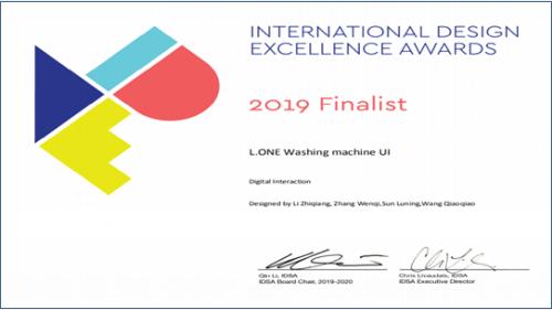 行業唯一入選!Leader洗衣機獲美國IDEA設計大獎