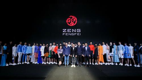 曾鳳飛ZENG FENGFEI《山哈》2020春夏作品發布會