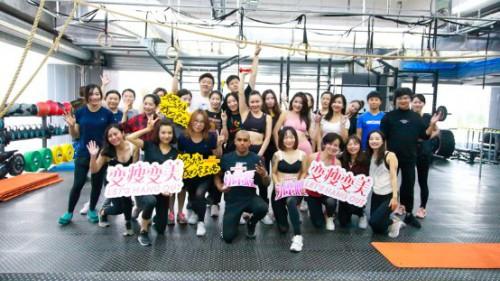 HORMOVE ACTIVE攜手煉域健身燃炸上海,掀起中國潮流健身風暴