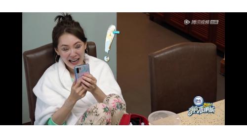 入手華為P30系列,你將和半個娛樂圈的明星使用同款手機