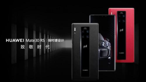 華為Mate30 RS保時捷設計開售,巔峰旗艦領航5G時代