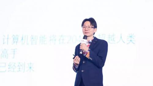 G10Teacher學術論壇 卓越教育唐俊京強調培養孩子未來力