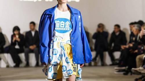 脑白金联名潮牌亮相巨人时装秀 传统品牌打破次元壁