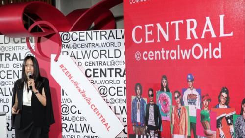 斥資十億泰銖,12月11日全新CENTRAL@centralwOrld將盛大開業