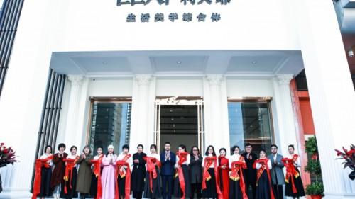 利芙?耶生活美學綜合體在武漢開業 將生活美學落到實處