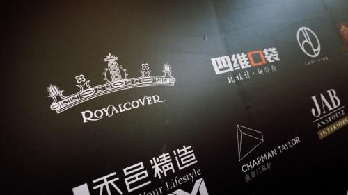國際高端房產盛會LPS攜手羅卡芙震撼上海