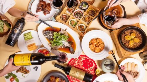 以味傳情,借酒達意,金牌家宴與你同慶團聚時刻