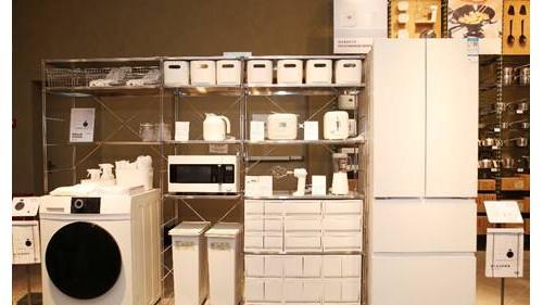 Leader洗衣機進駐MUJI無印良品,定制年輕人美好智慧生活