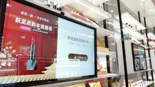 智能影像赋能美妆行业 毛戈平美妆首试银泰百货新零售数字化智能影像