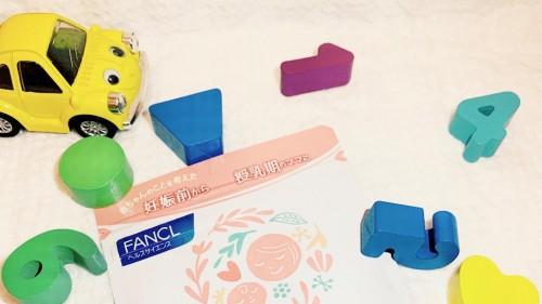 「FANCL HealthScience叶酸营养片」:芳珂的妈妈职员开发的「无添加」保健品