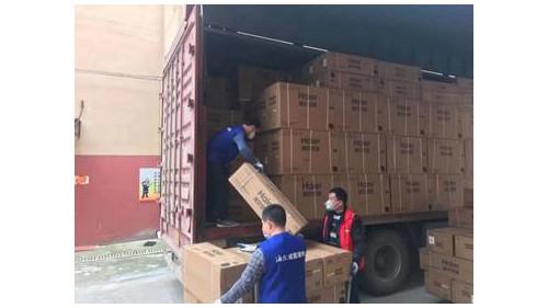 共同战疫 海尔首批捐赠空调送达黄冈大别山医院