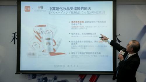 HPH日本医学专家揭秘:日本化妆品为什么持续受欢迎?