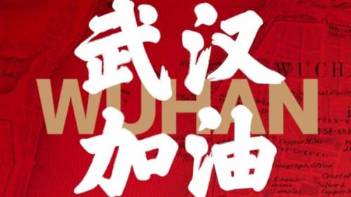 梨花LEAWHA創始人康云香:給國家一些時間,做企業家該做的事情