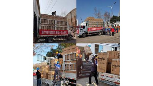 邊蓋邊裝!洛陽市醫療應急救治中心用上海爾熱水器