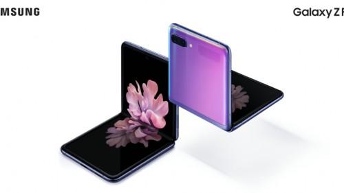 让手机形态超越想象!三星Galaxy Z Flip今日亮相中国市场