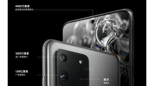 一機拍所有!三星Galaxy S20 Ultra 5G到底是什么神仙手機