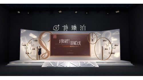 3月21日诗臻泊全新口服美容品牌诗谜线上发布会震撼来袭