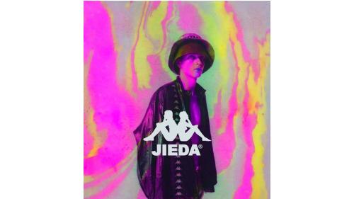 无规则碰撞复古街头 Kappa X JieDa 春夏系列正式发布