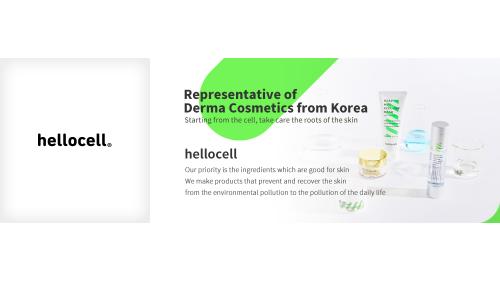 來自韓國新銳護膚品牌——hellocell和露氏登陸中國