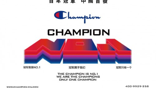 The Champion is NO.1,冠军潮力来袭!