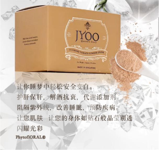 所有女孩,不!所有女王,JYOO女王物语品牌大动作来了!