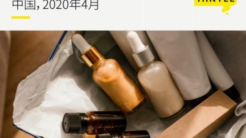 英敏特:超过六成中国消费者购买高端美容产品为抗衰