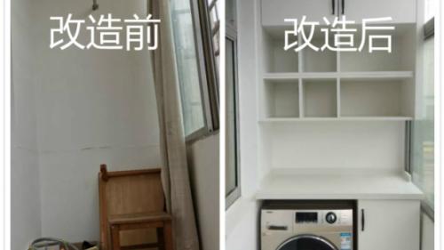 海尔衣联网焕新智慧阳台:青岛王女士如愿用上了大洗衣机,还多了储物空间!