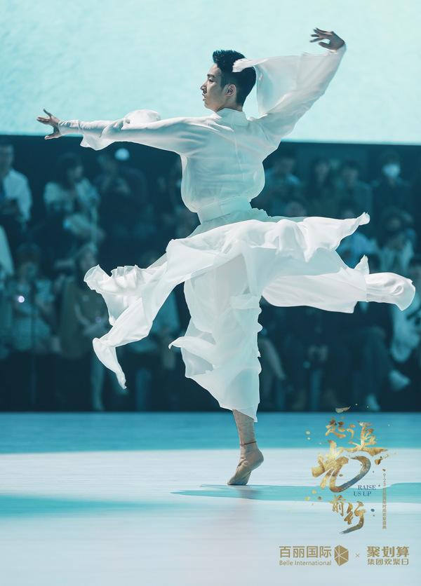《【摩鑫娱乐代理分红】与百丽国际一起追光前行,向美好出发》