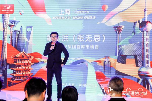 """《【摩鑫平台代理奖金】2020天猫理想之城落地魔都,""""上海猫""""新地标引爆潮流圈》"""
