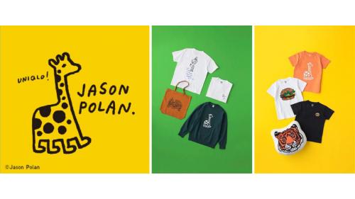 优衣库与Jason Polan合作推出UT系列