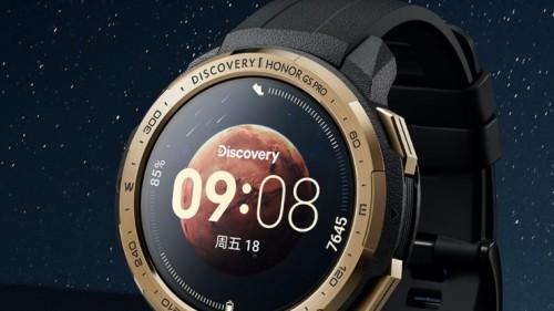 與Discovery聯手推出秘境星空版,榮耀手表GS Pro盡展腕間星辰之美