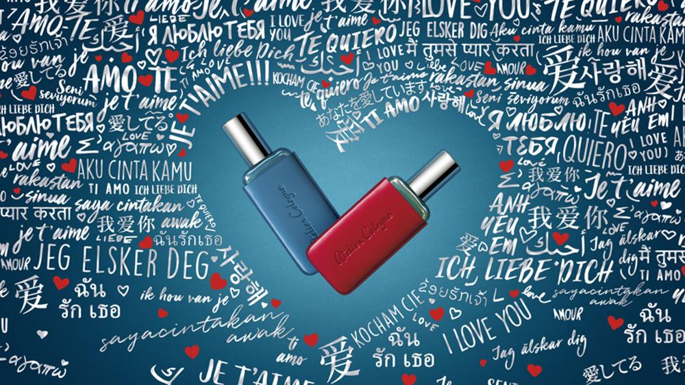 法国欧珑2021情人节限量版 让香气包裹无边界的爱