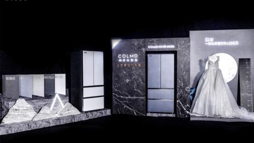 COLMO冰箱跨界时尚圈,率先抢占高定家居美学的行业占位