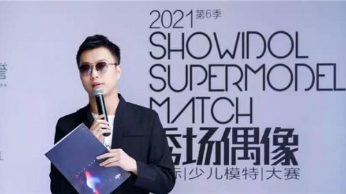 以团之名——2021星动偶像南京面选会圆满举办