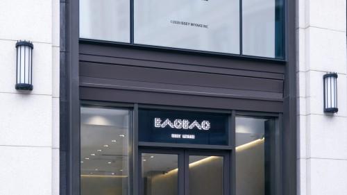 BAO BAO ISSEY MIYAKE首家独立精品店开幕