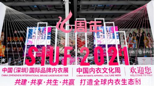 中国原创内衣品牌【歌瑞森】,线下门店超500,覆盖40+高端商场