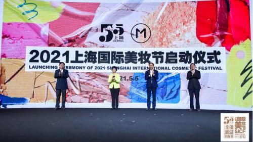 贝医生携重磅新品冲牙器F3s助力上海国际美妆节