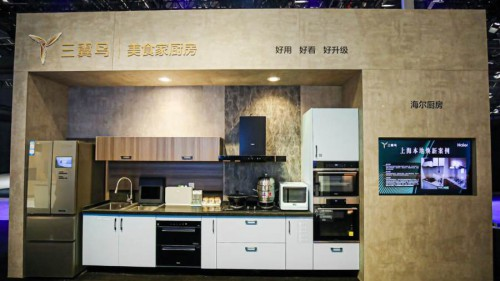 """装修厨房不会选厨电?市场数据做参考,海尔厨电""""五一""""增44%"""
