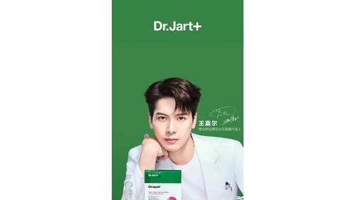 """Dr.Jart+蒂佳婷携手品牌亚太区面膜代言人王嘉尔解除危""""肌""""时刻"""