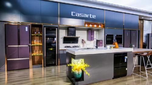 你了解你家廚房,那卡薩帝新一代廚房呢?