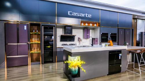 卡薩帝換道場景做了什么?先從煥新你的廚房開始