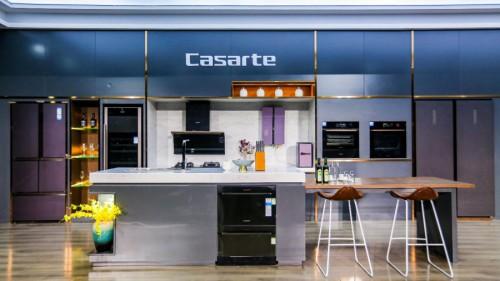 """廚房家家都有!卡薩帝新一代廚房到底""""新""""在哪?"""