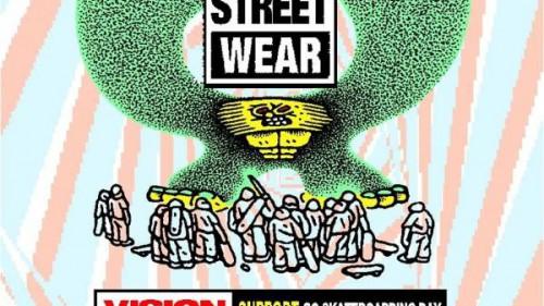 #大滑街頭#VISION STREET WEAR中國首次支持世界滑板日